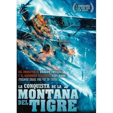 CONQUISTA MONTAÑA DEL TIGRE FOX - DVD