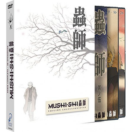 Mushi-shi Edición Coleccionista - BD