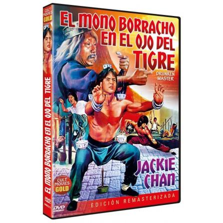 El Mono Borracho en el Ojo del Tigre (Drunken Master) - DVD