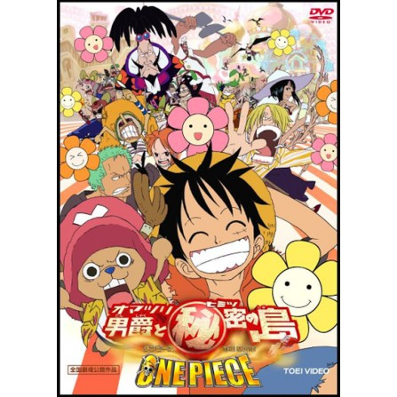 ONE PIECE. 6.BARON OMATSURI FOX - DVD