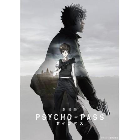 Psycho-Pass. La Película - DVD