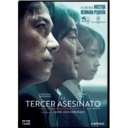 TERCER ASESINATO (Koreeda) CAMEO - DVD