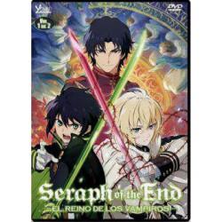 El Reino de los Vampiros  (1ª temporada) - DVD