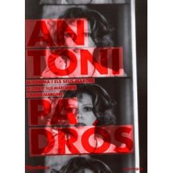 Antoni Padrós (E.E.) - DVD