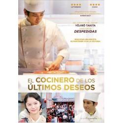 El cocinero de los últimos deseos - DVD