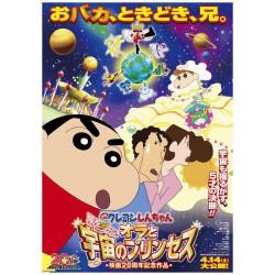 Shin Chan y la Princesa del Espacio - BD
