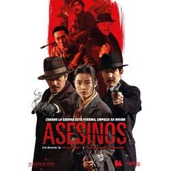 Asesinos (2016) - DVD